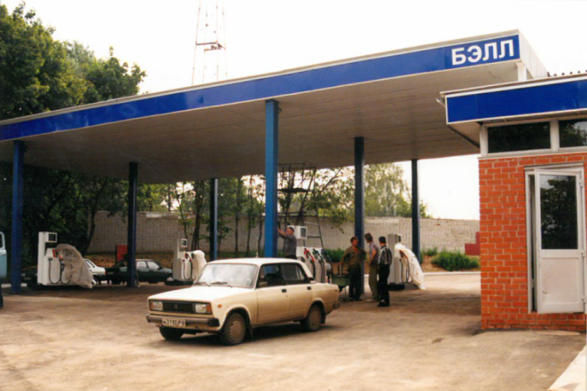 1995 - First fuel station opened by Benč in Russia
